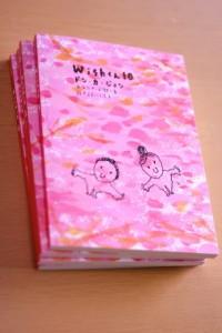 wishくん 第10巻