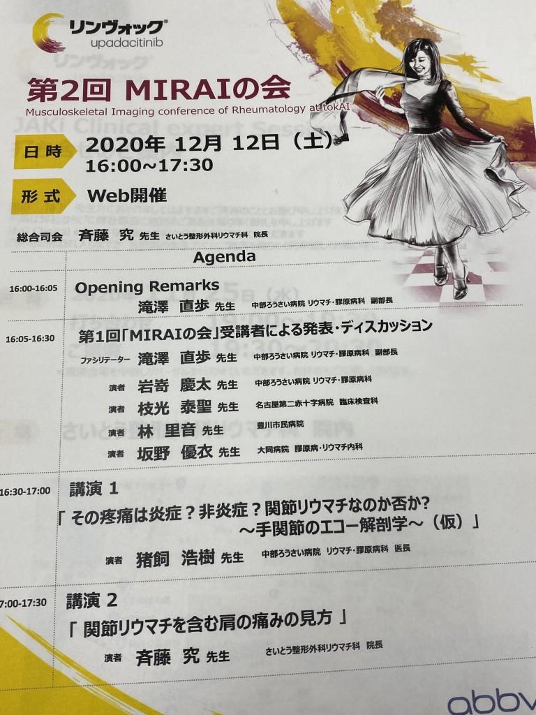 労災 病院 斉藤 千葉労災病院